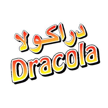 DRACOLA